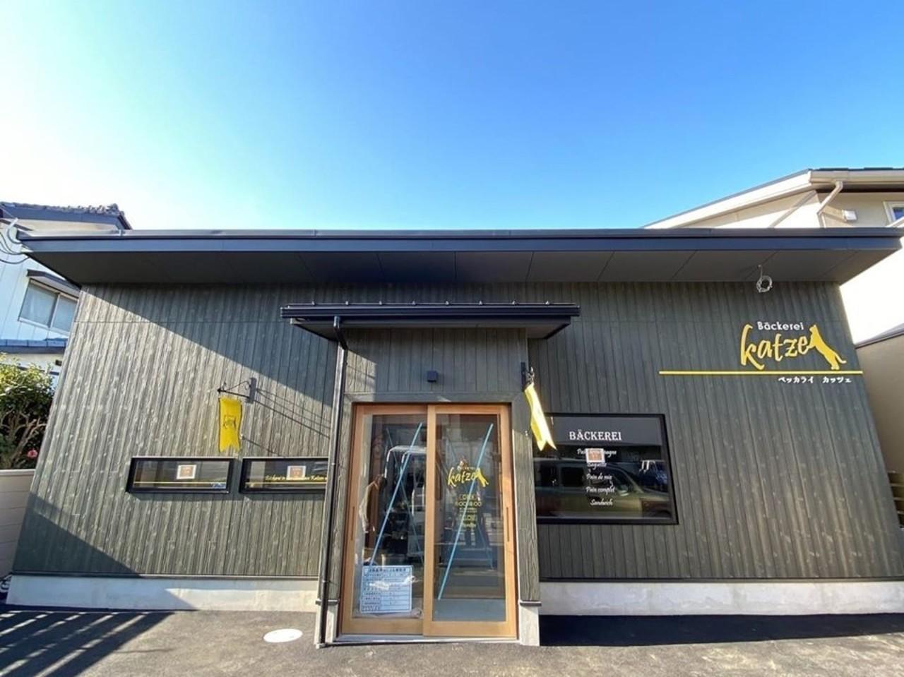 群馬県前橋市下小出町1丁目に「ベッカライ カッツェ」が5/9にオープンされたようです。