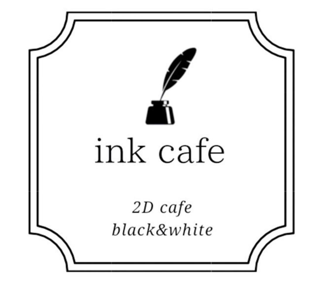 絵の中カフェ...京都市中京区白壁町に「インクカフェ」3/19~プレオープン