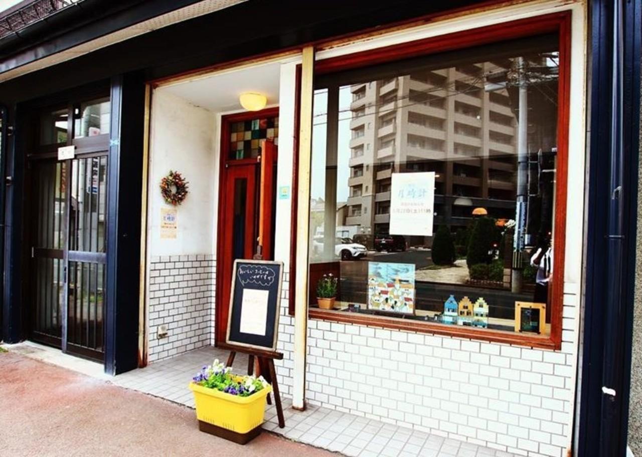 光のアトリエ喫茶。。岩手県盛岡市紺屋町に『月時計』本日オープン