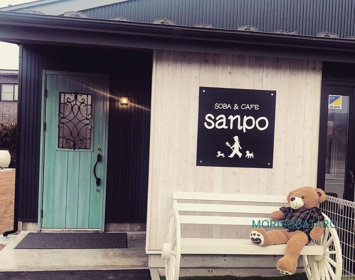 わんこと一緒に楽しめるお蕎麦屋。。長野県安曇野市豊科南穂高にそば&カフェ『さんぽ』明日オープン