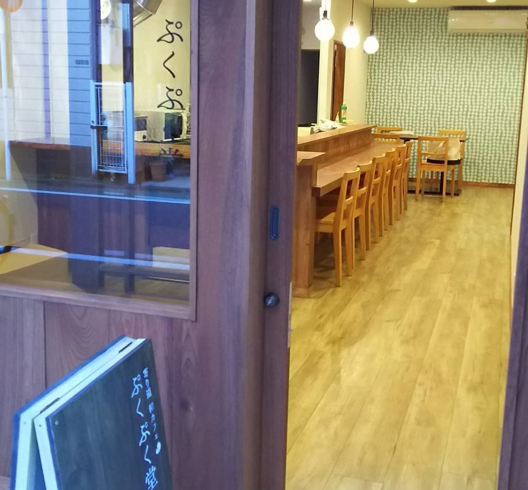 東京都品川区小山台1丁目に和カフェ「ぷくぷく堂」が11/14オープンされたようです。