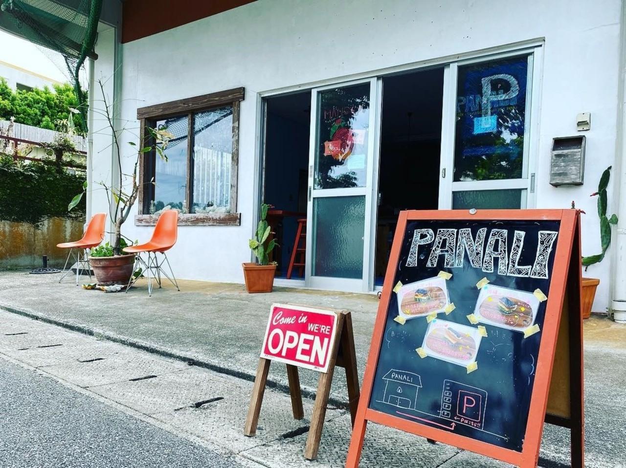 沖縄県宮古島市平良下里に「キッチン パナリ」が4/1にオープンされたようです。