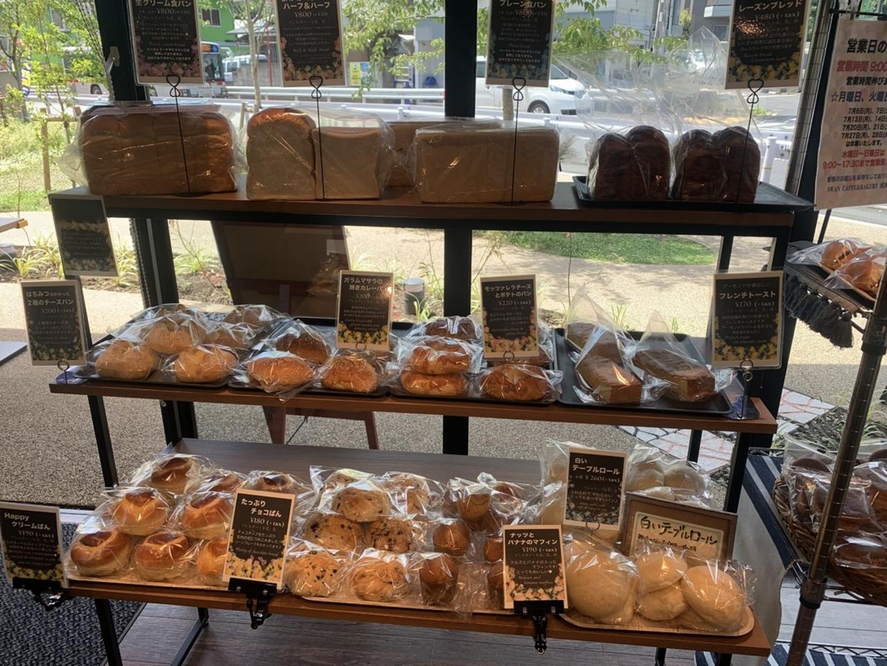 13112SWAN CAFFE & BAKERY 成城店