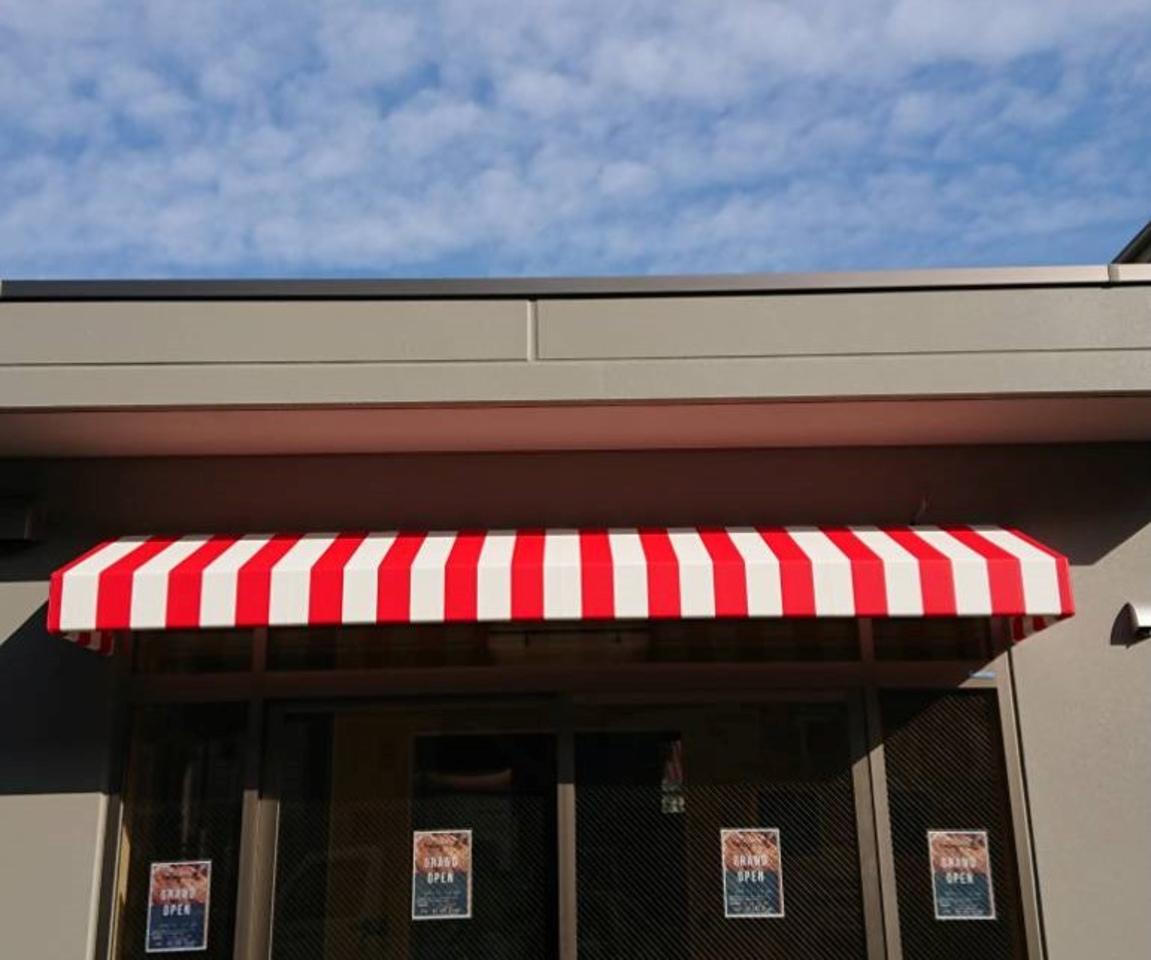東京都稲城市のJR稲城長沼駅近くにパン屋「ブーランジェリー道」明日グランドオープンのようです。