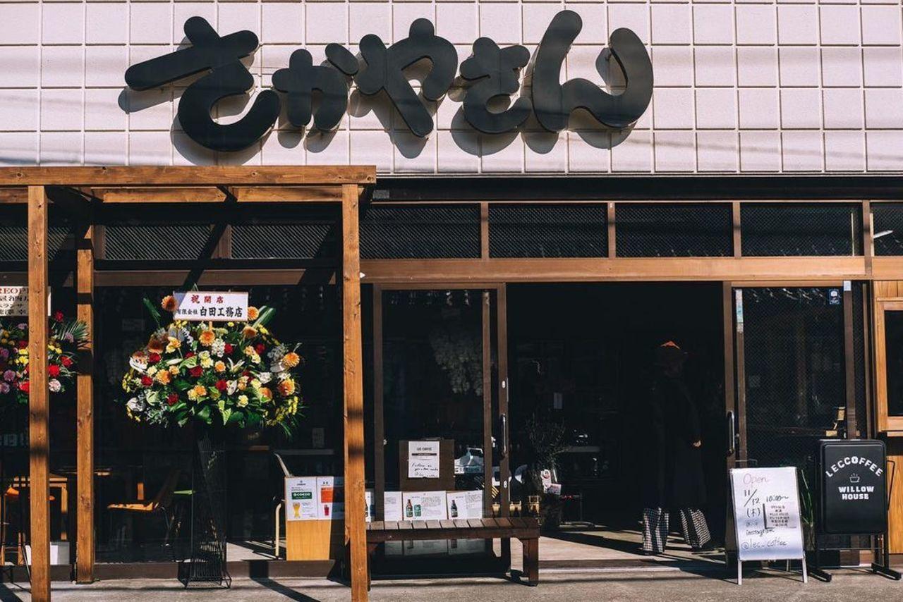 祝!11/12open『LEC COFFEE』(埼玉県川越市)