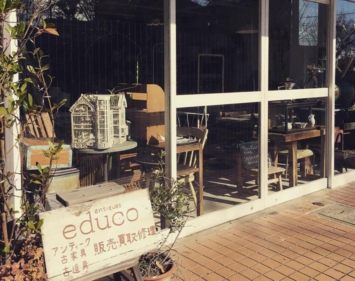 【 アンティークス・エデュコ 】古家具・古道具(東京都小金井市)