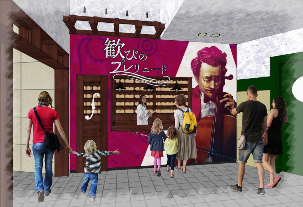 長野県安曇野市穂高有明に高級食パン専門店「歓びのプレリュード」が本日プレオープンのようです。