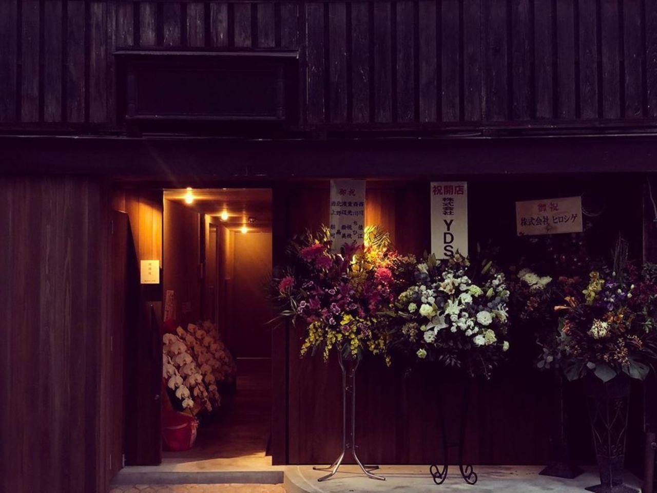 熊本市中央区南坪井町に「瑠璃庵」「夜香木」が1/22同時にグランドオープンされたようです。