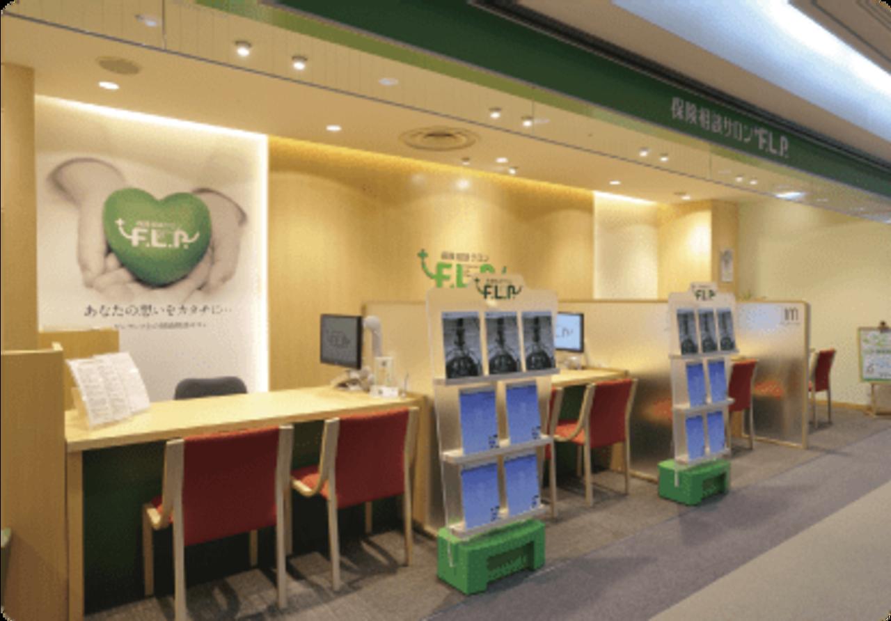 14103保険相談サロンFLP 横浜駅東口店