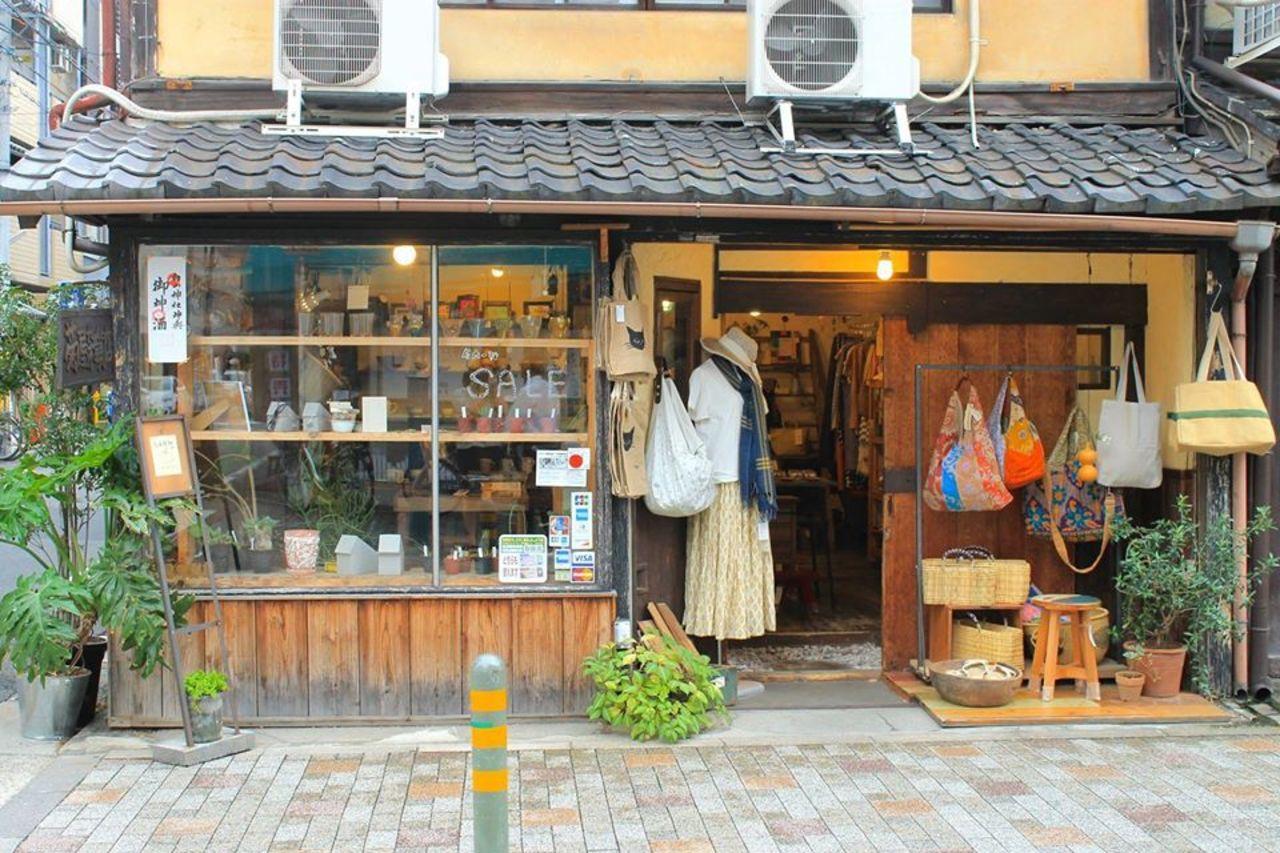【 菊屋雑貨店 】(京都市中京区)