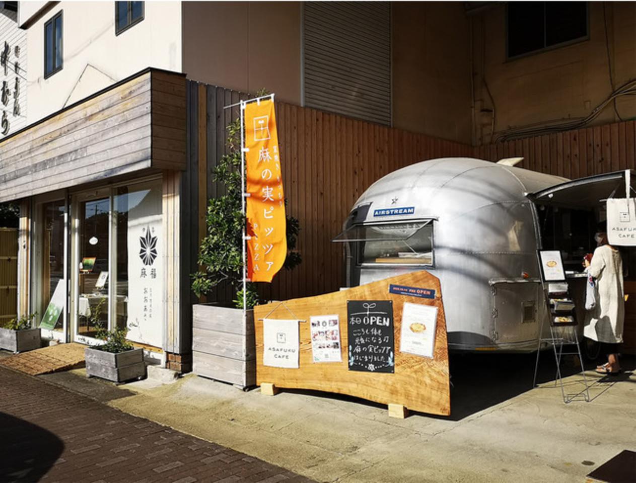 三重県伊勢市本町に麻の実食品を用いたカフェ「アサフク カフェ」11月1日オープン!