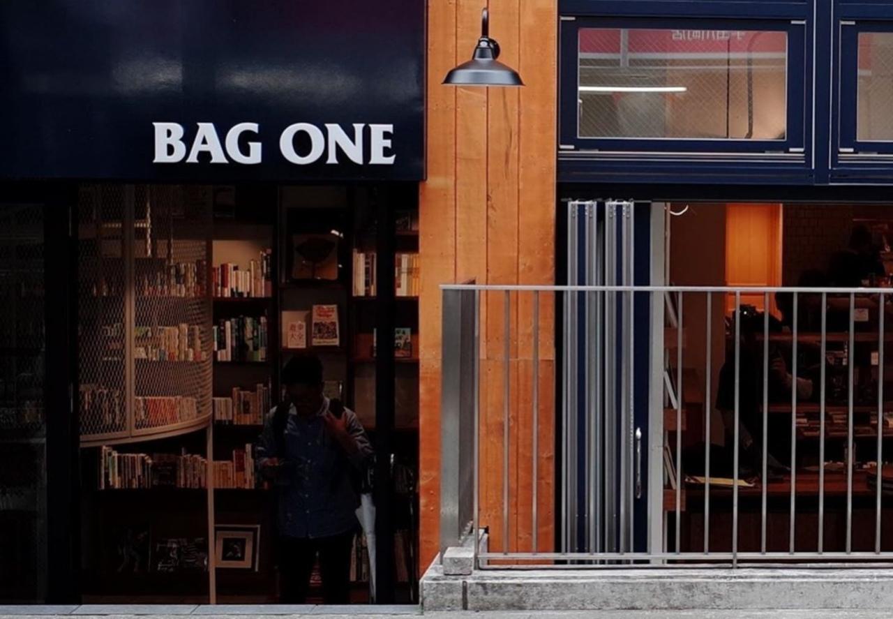 人生を豊かに生きるためのヒントの場。。 東京都渋谷区松濤1丁目にブックカフェ『バグワン』オープン
