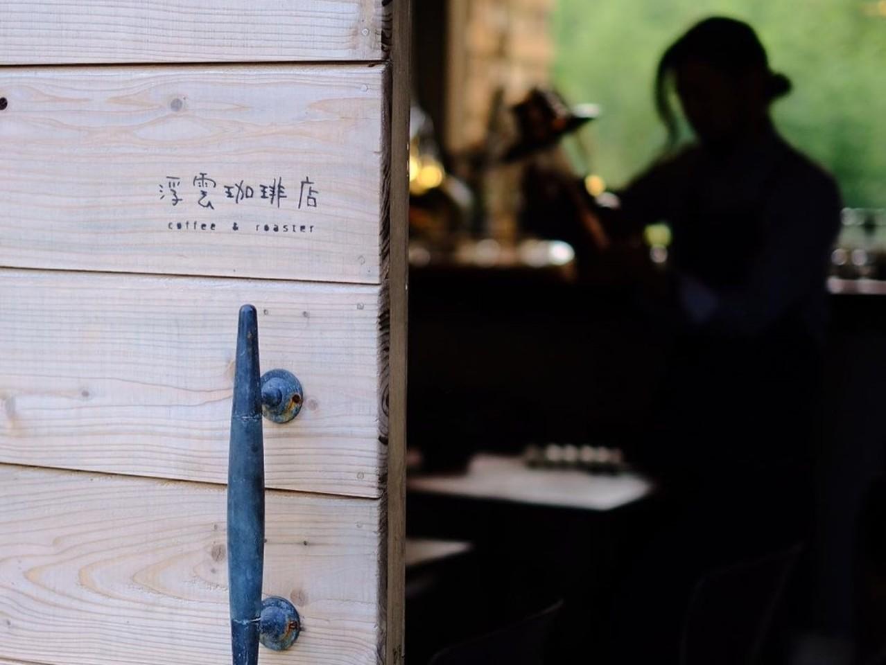 祝!10/24open『浮雲珈琲店』自家焙煎珈琲屋(福岡県宗像市)
