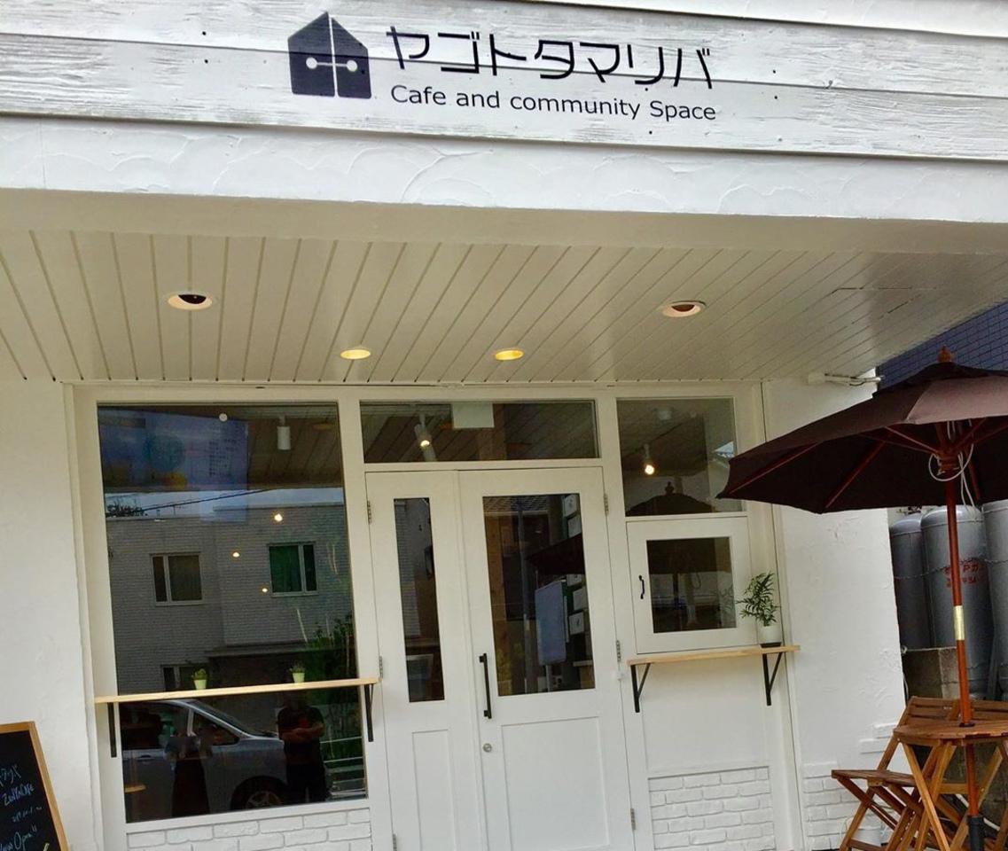 医師監修のカフェ...名古屋市昭和区山里町のヤゴトタマリバ内に「ゼンヤカフェ」明日オープン
