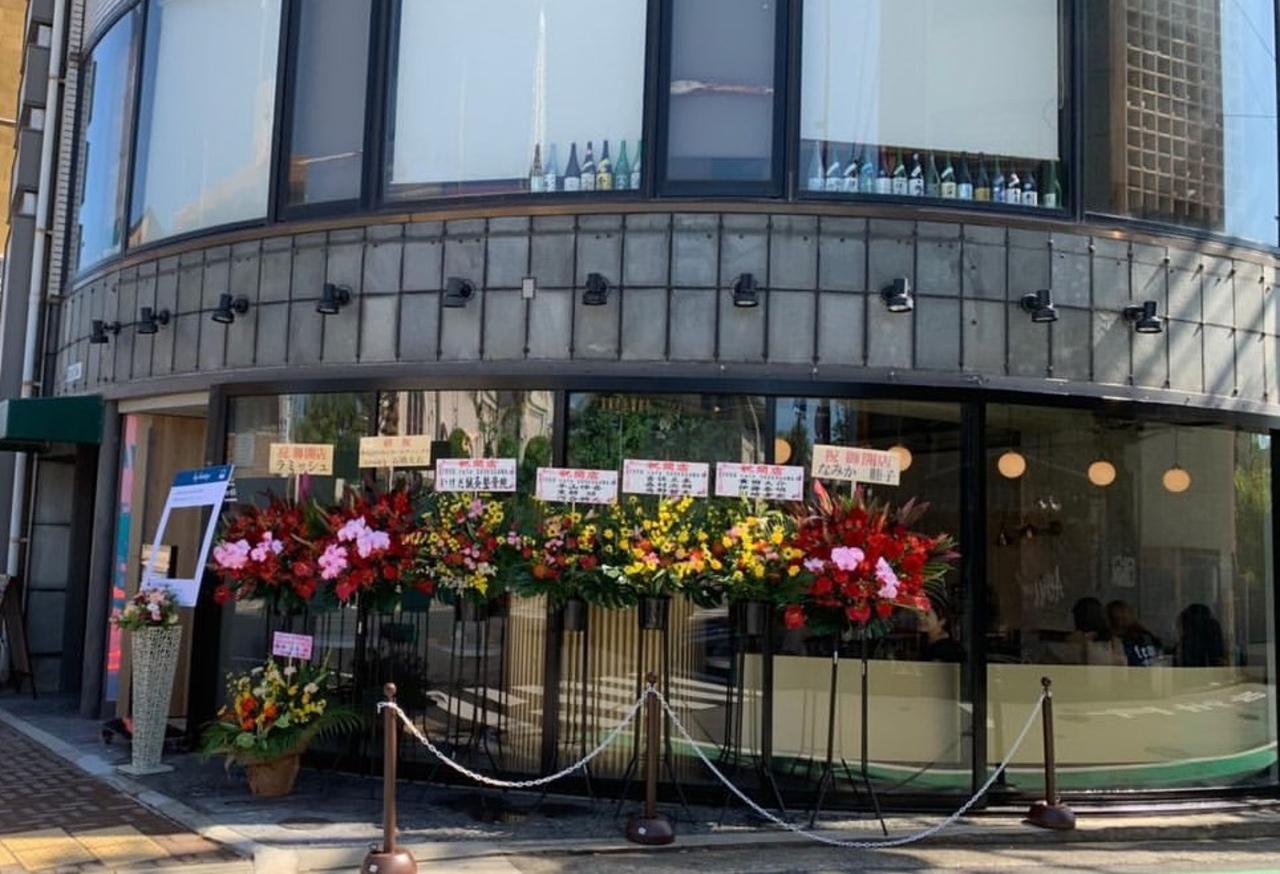 美しすぎるスムージー。。兵庫県西宮市羽衣町に『ジェイティードカフェ夙川』10/15グランドオープン
