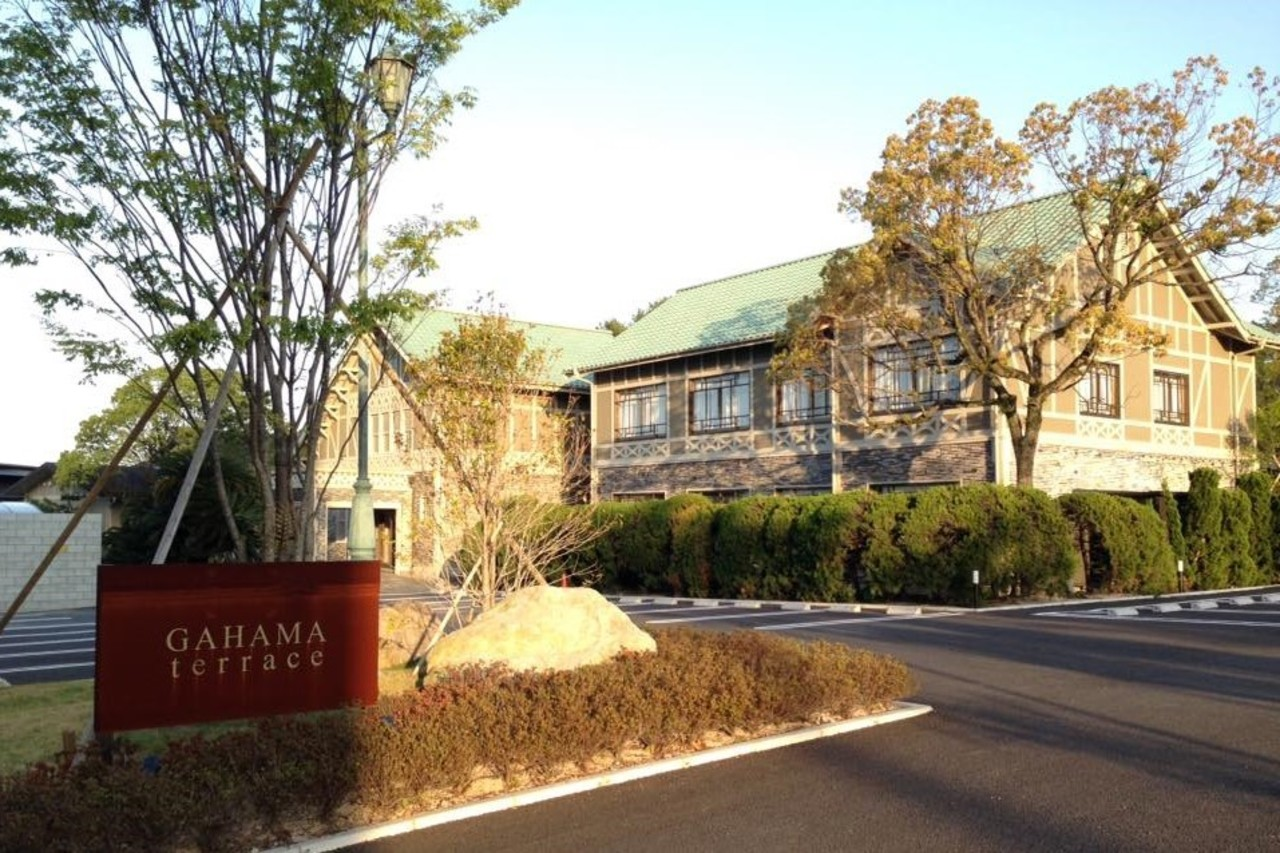 大分県別府市のホテル『アマネリゾート ガハマ』