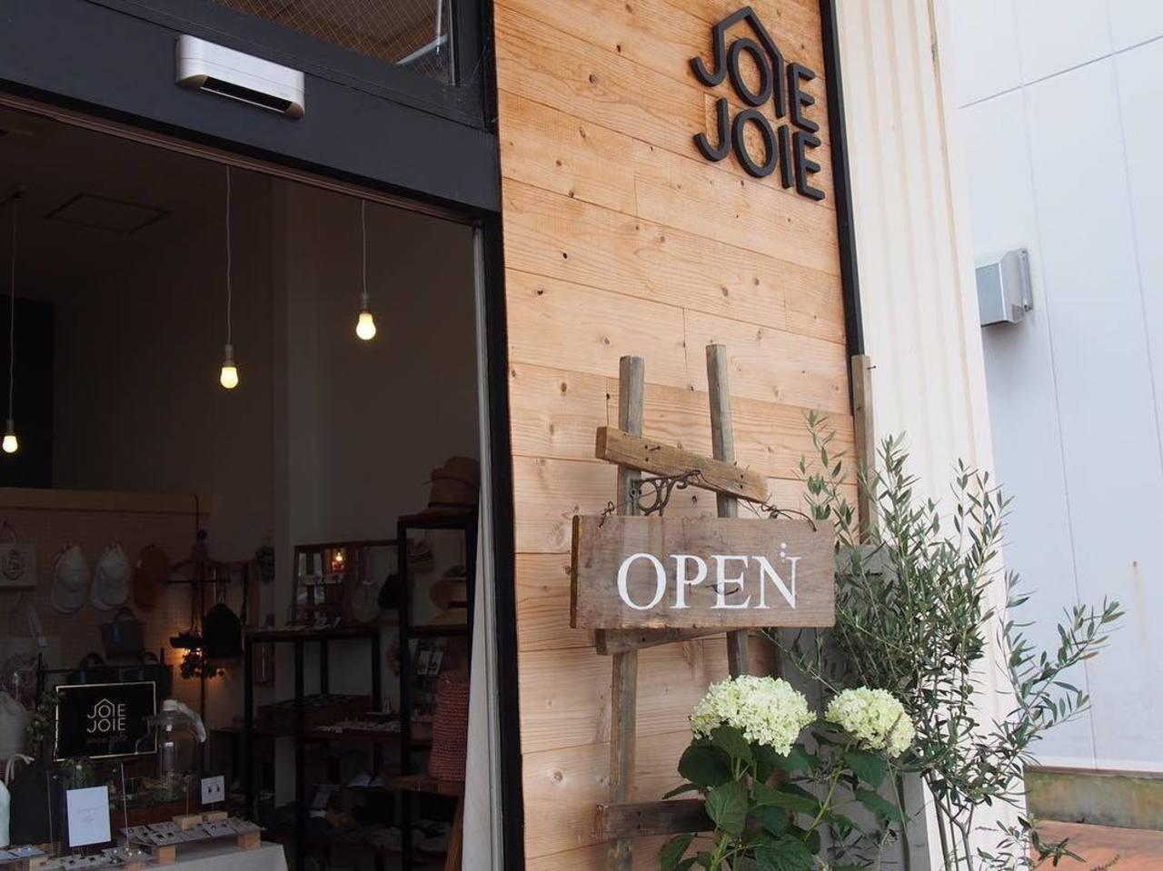 【 JOIEJOIE 】雑貨屋(愛知県額田郡)