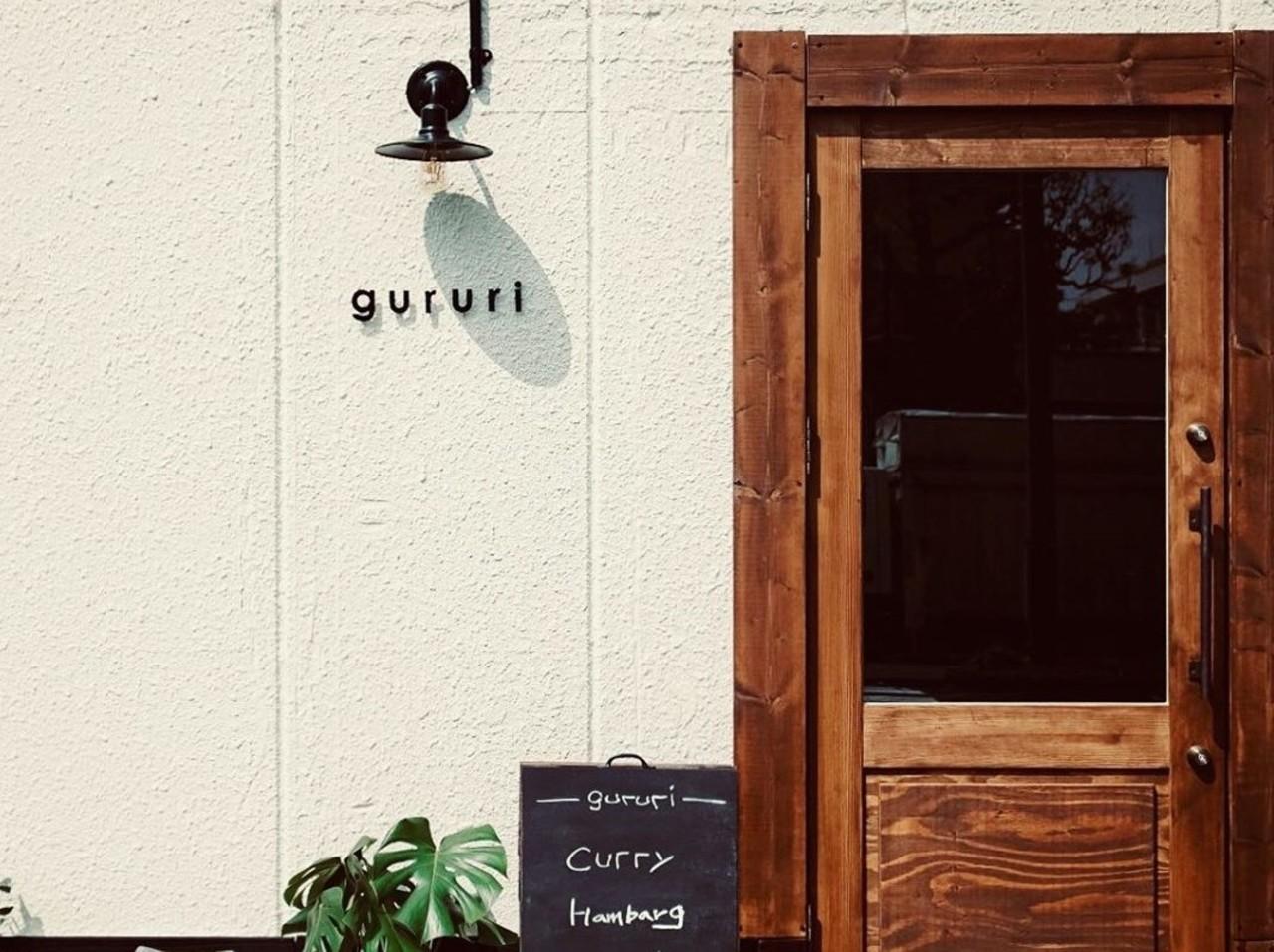 慌ただしい毎日の中でほっとひと息。。滋賀県大津市浜町のカフェ『ぐるり』