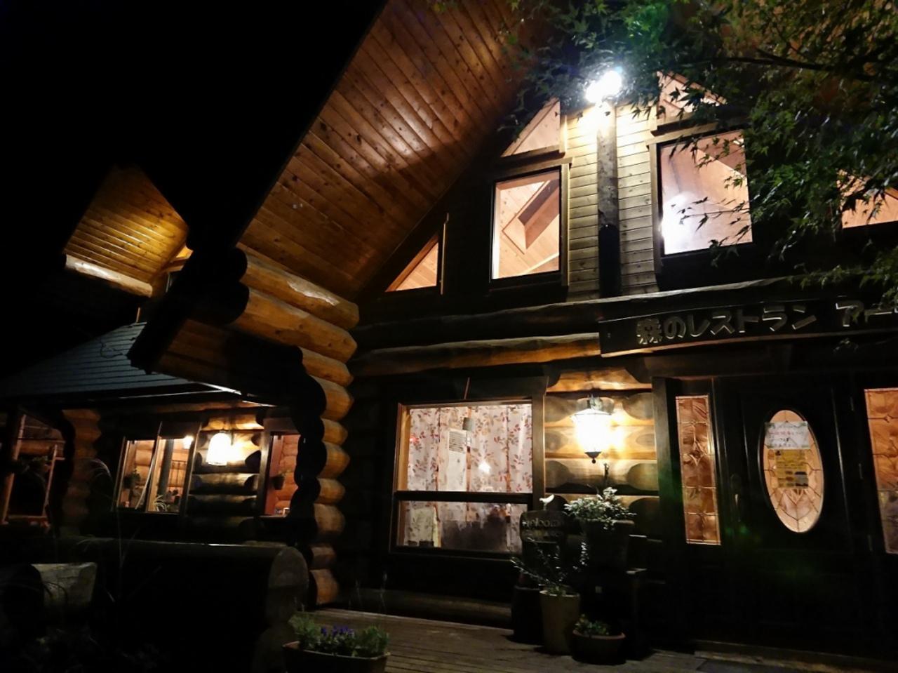 昨晩はログハウス 森のレストランアーチさんで素敵な夜を。。。