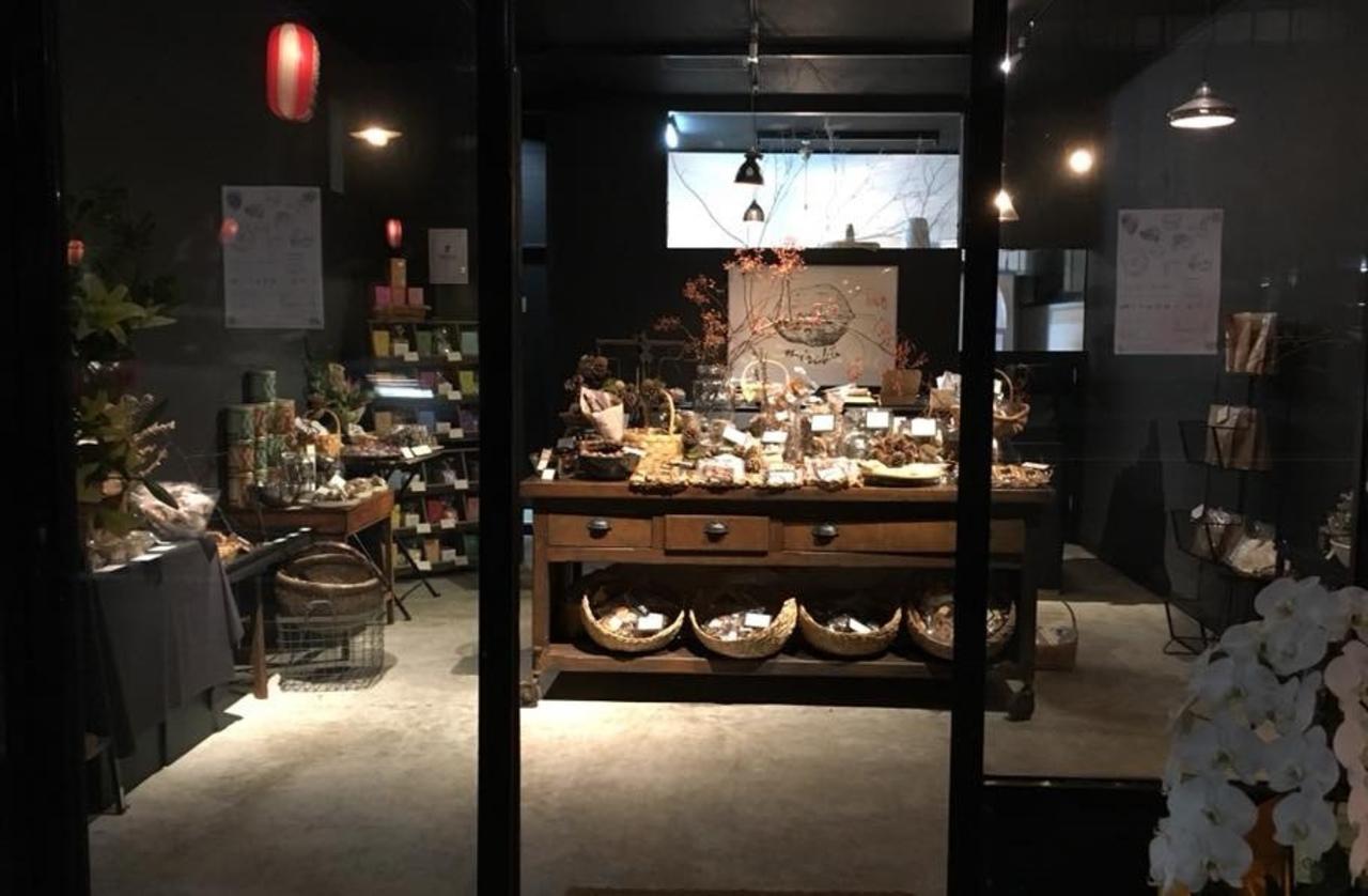 素材がやさしい焼き菓子屋...青葉区八幡町に「ミロク八幡町店」グランドオープン