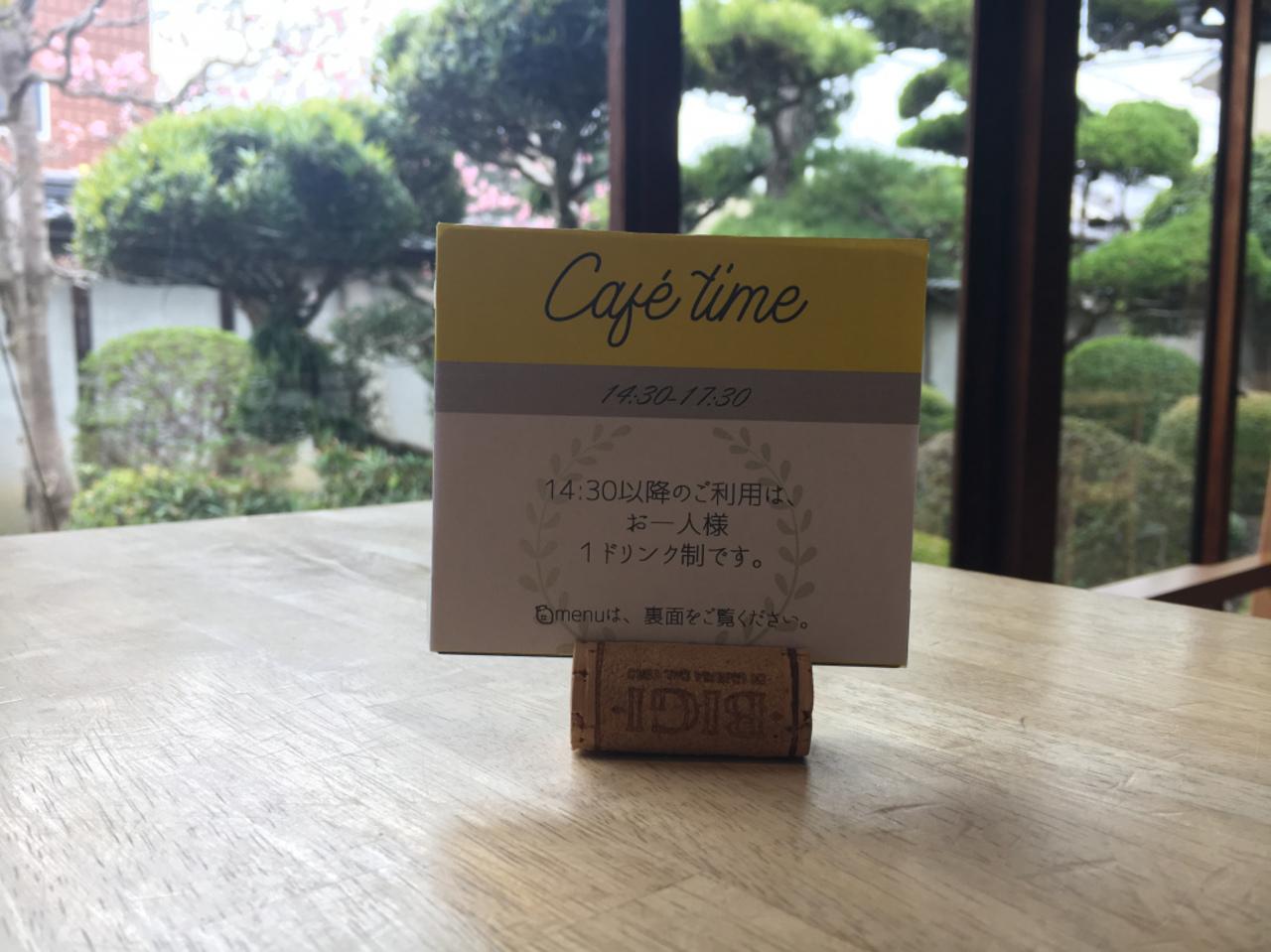 カフェ営業の再開♪