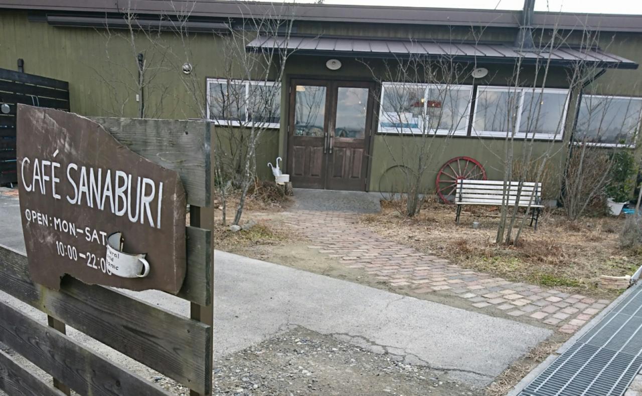cafe  sanaburi  カフェ サナブリ