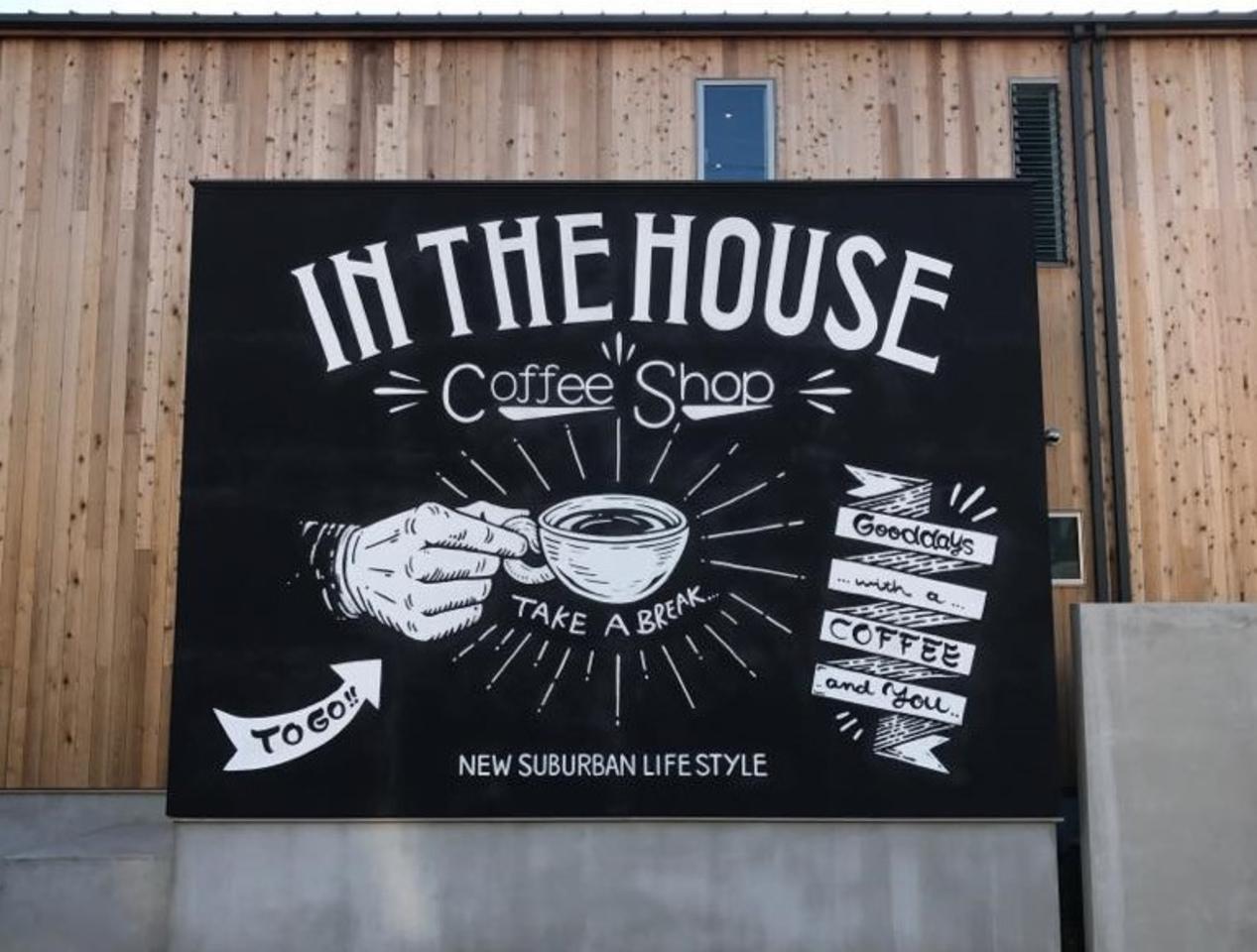 全ては生きる活力に...『WTNB coffee&studio IN THE HOUSE』