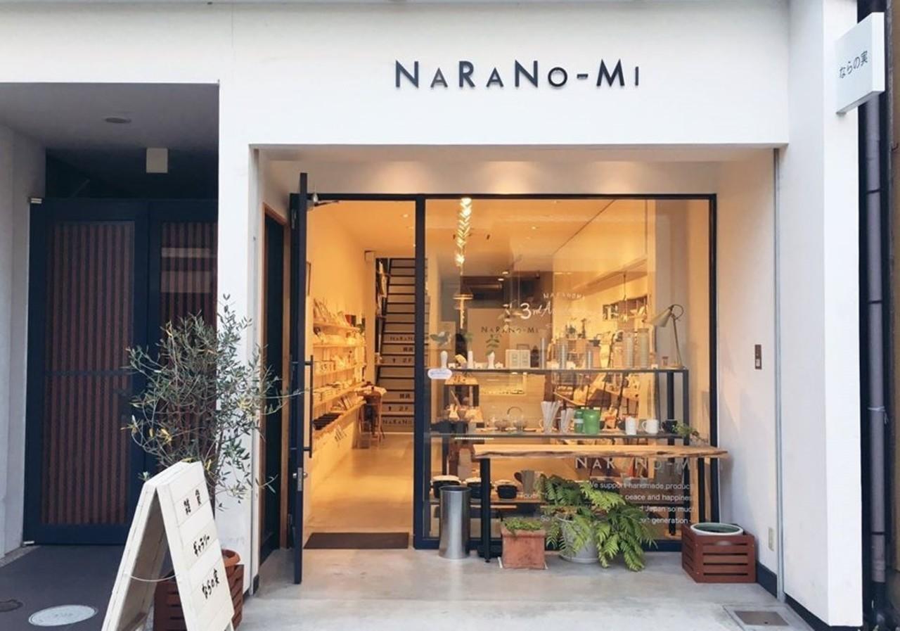 【 ならの実 】手作り雑貨と生活道具(奈良県奈良市)