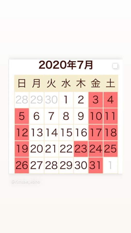 7月 実店舗 営業カレンダー
