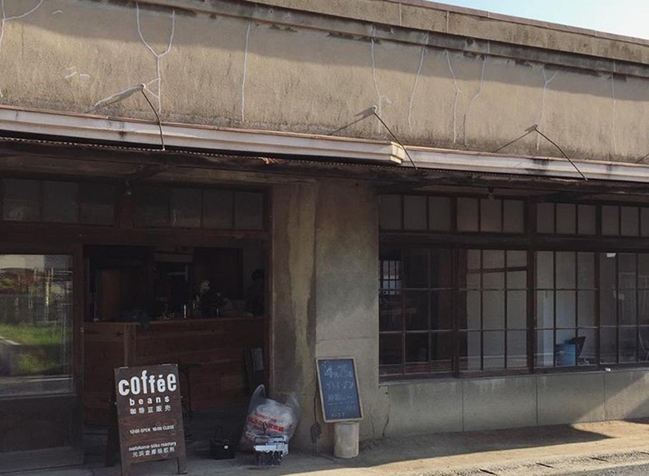 古民家をDIY...岡山県浅口市寄島町に『元浜倉庫焙煎所』移転プレオープン