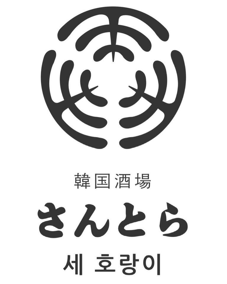 新店!北海道札幌市中央区南3条西に『韓国酒場 さんとら』6/14プレオープン