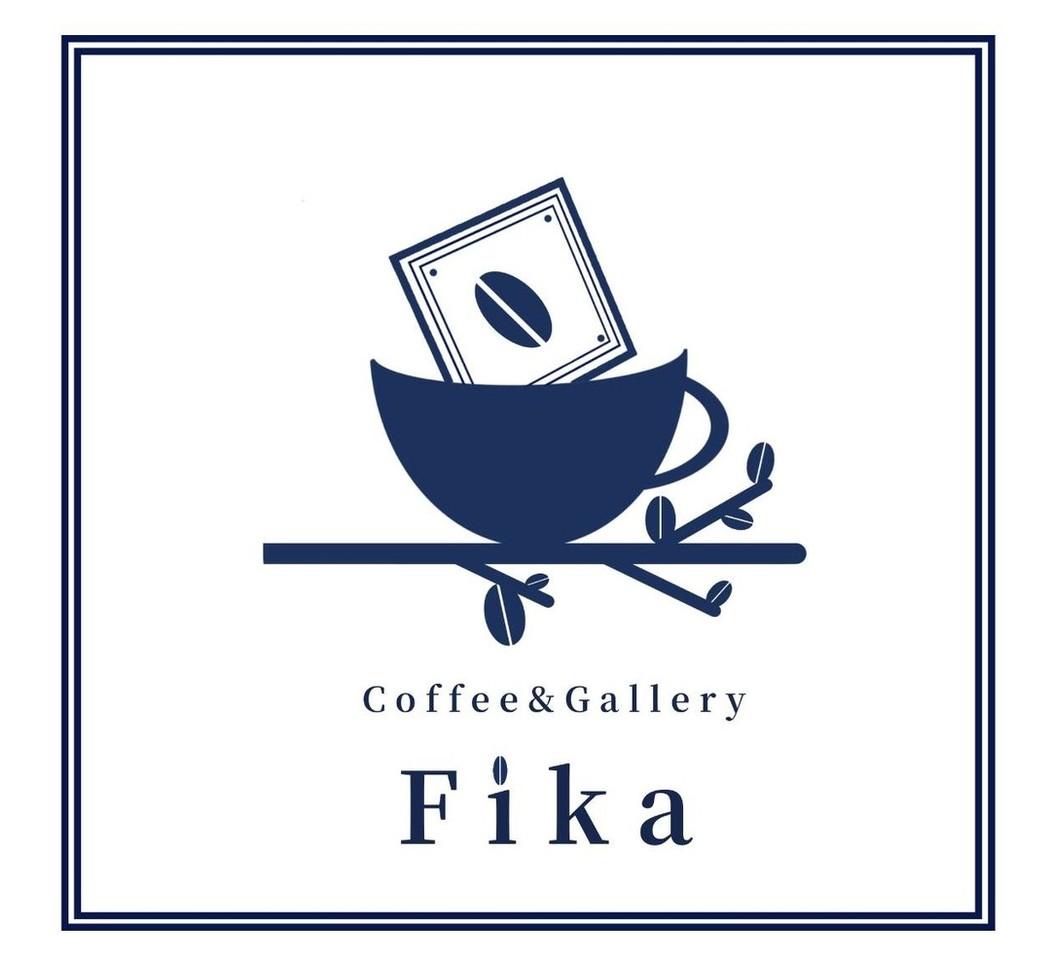ギャラリー併設カフェ...東京都世田谷区等々力1丁目に「フィーカ」明日プレオープン