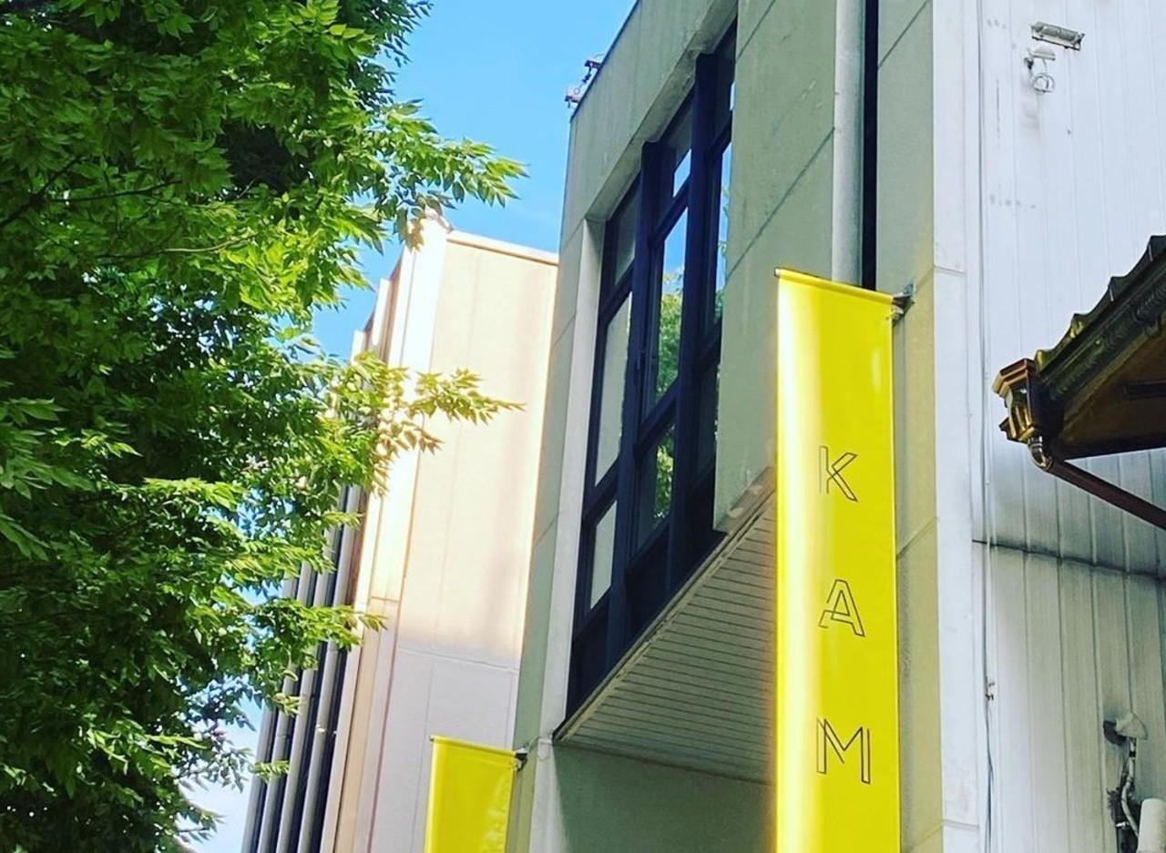 【 カム カナザワ 】現代アート美術館(石川県金沢市)6/21オープン