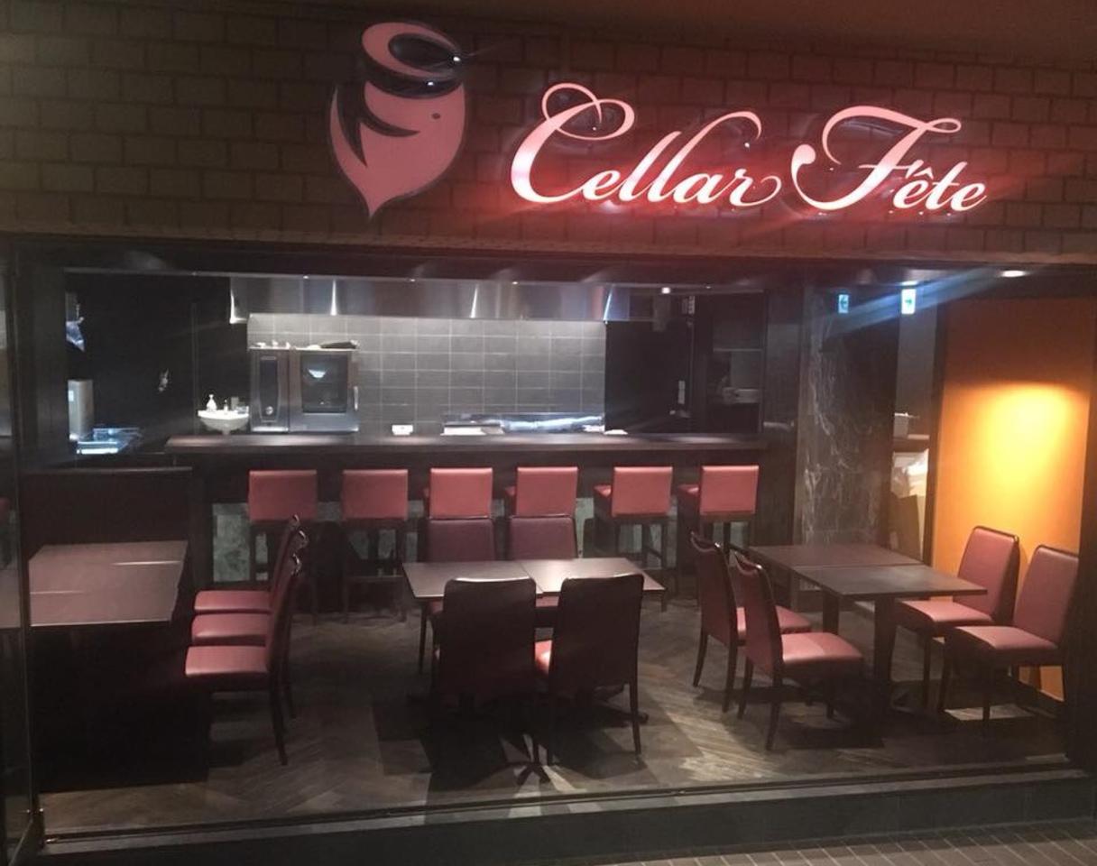 目黒にフレンチレストラン「セラフェ」5月24日グランドオープン!