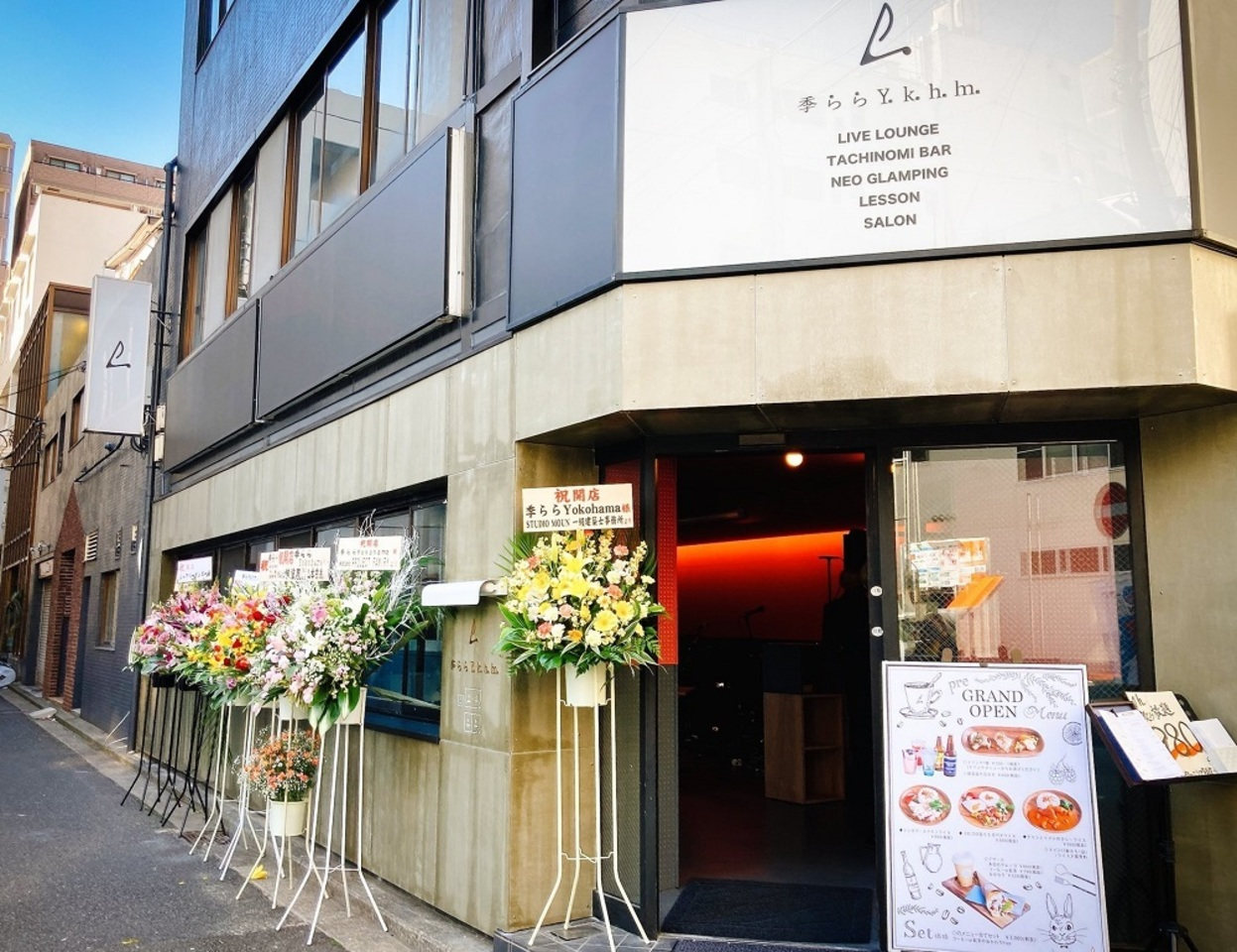 祝!1/30open『季ららYokohama』ライブラウンジとカフェ&バー(神奈川県横浜市中区)
