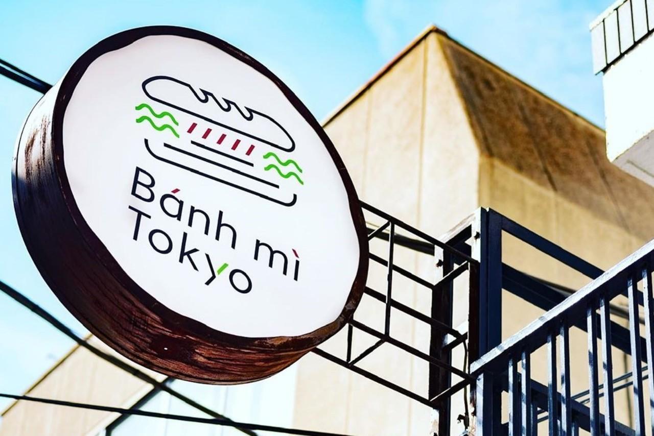 東京Styleバインミー...東京都渋谷区神宮前3丁目に「バインミートーキョー」3/16オープン