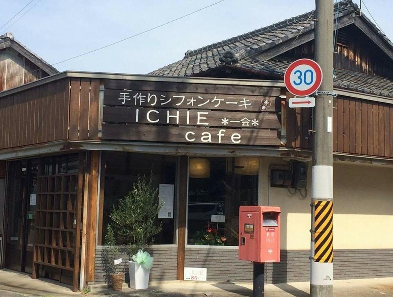 郷愁を感じさせる屋敷町の古民家カフェ『ICHIE cafe』