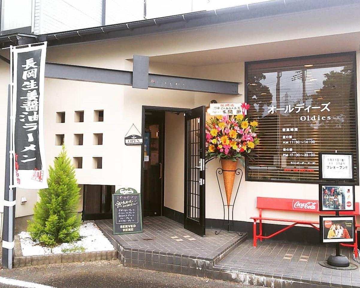 新潟市南区和泉に麺屋ダイニング「オールディーズ」が昨日よりオープンをされているようです。