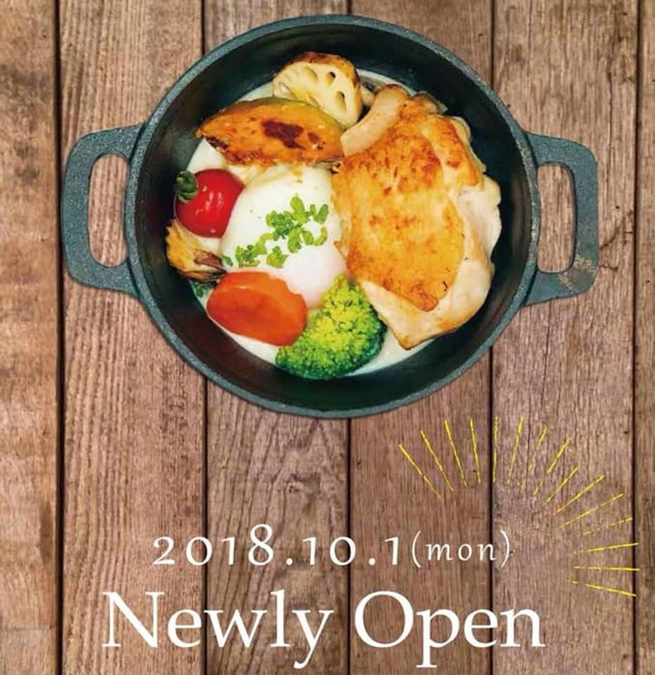 みんパタ プロデュース...津島市天王通りに食堂『キッチン.リエゾン』本日オープン