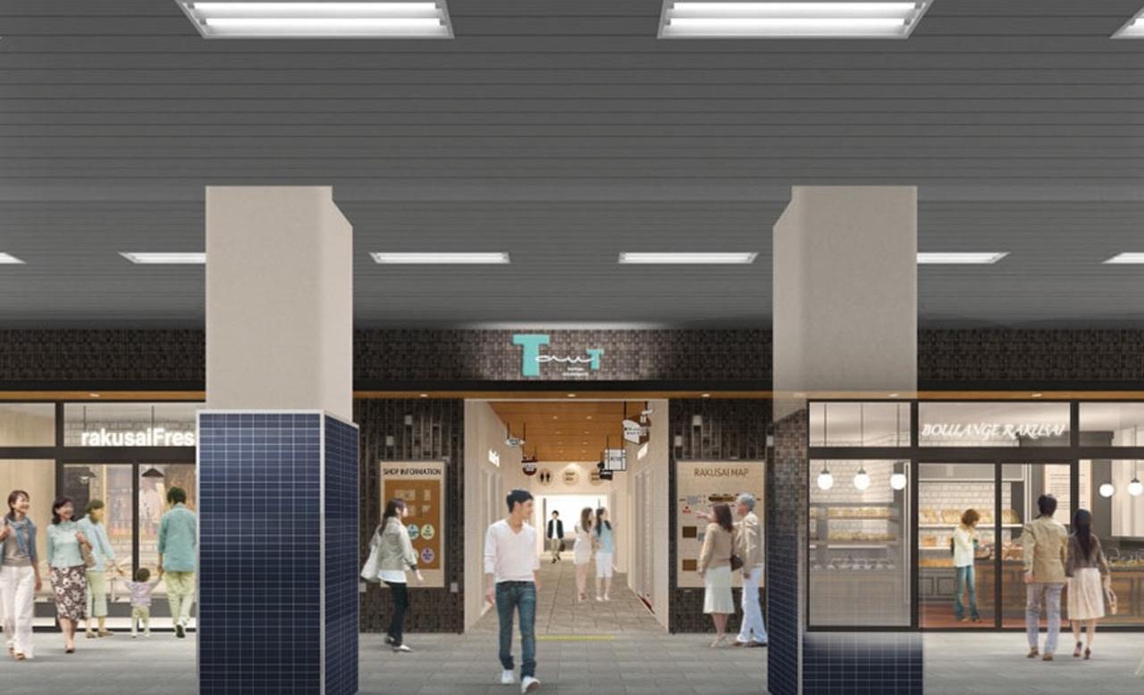 洛西口~桂駅間プロジェクト!第1期エリア「TauT(トート) 阪急洛西口」本日グランドオープン!