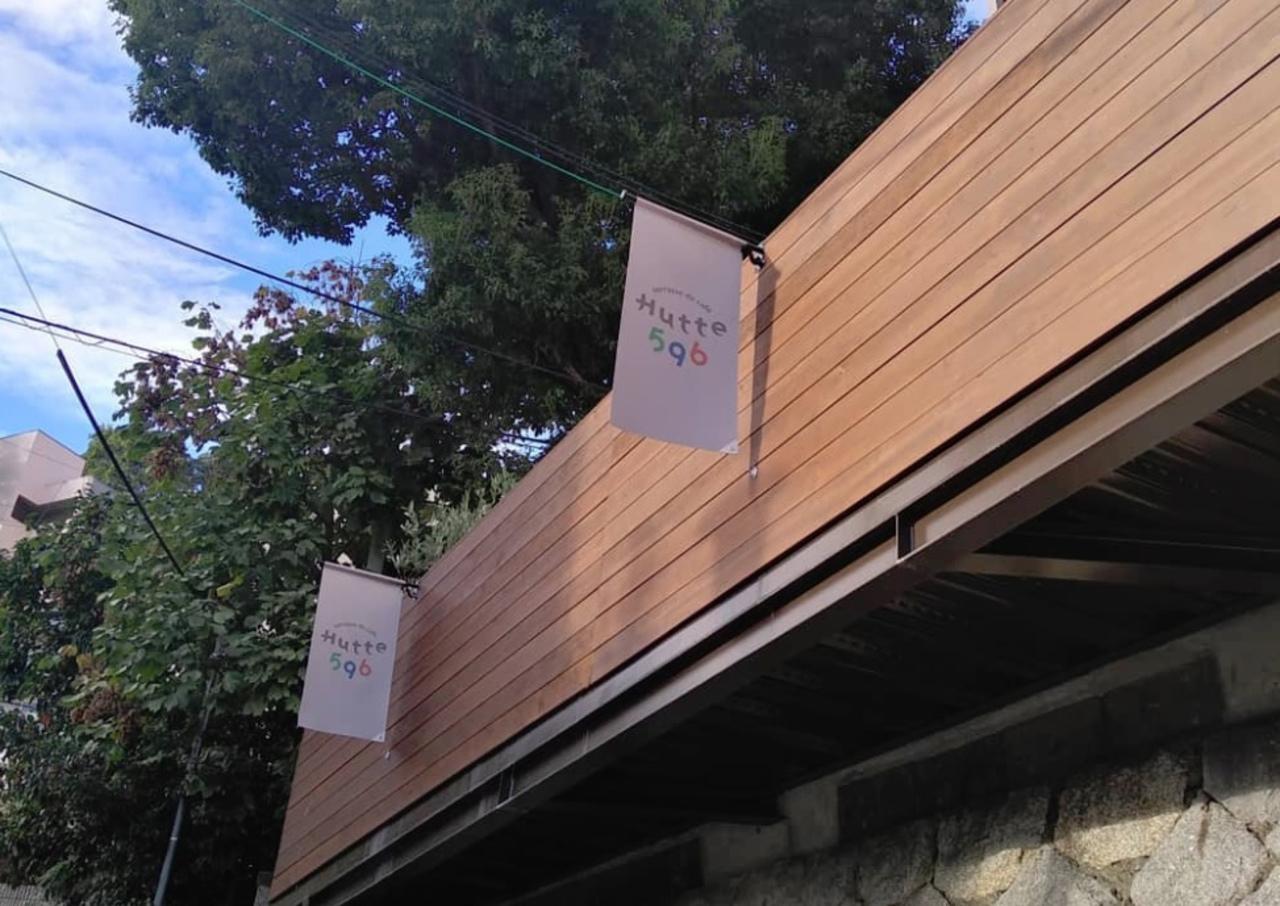 神戸の街並みを眺めながら...神戸市中央区熊内町にカフェ『ヒュッテ596』プレオープン