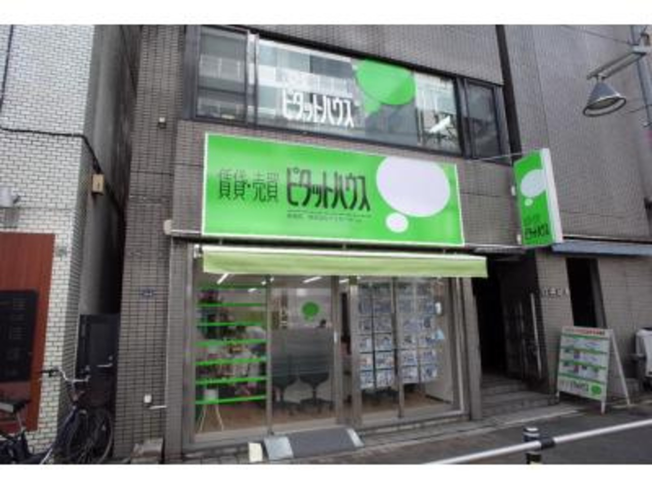 13119ピタットハウス板橋店 株式会社アイガーホーム