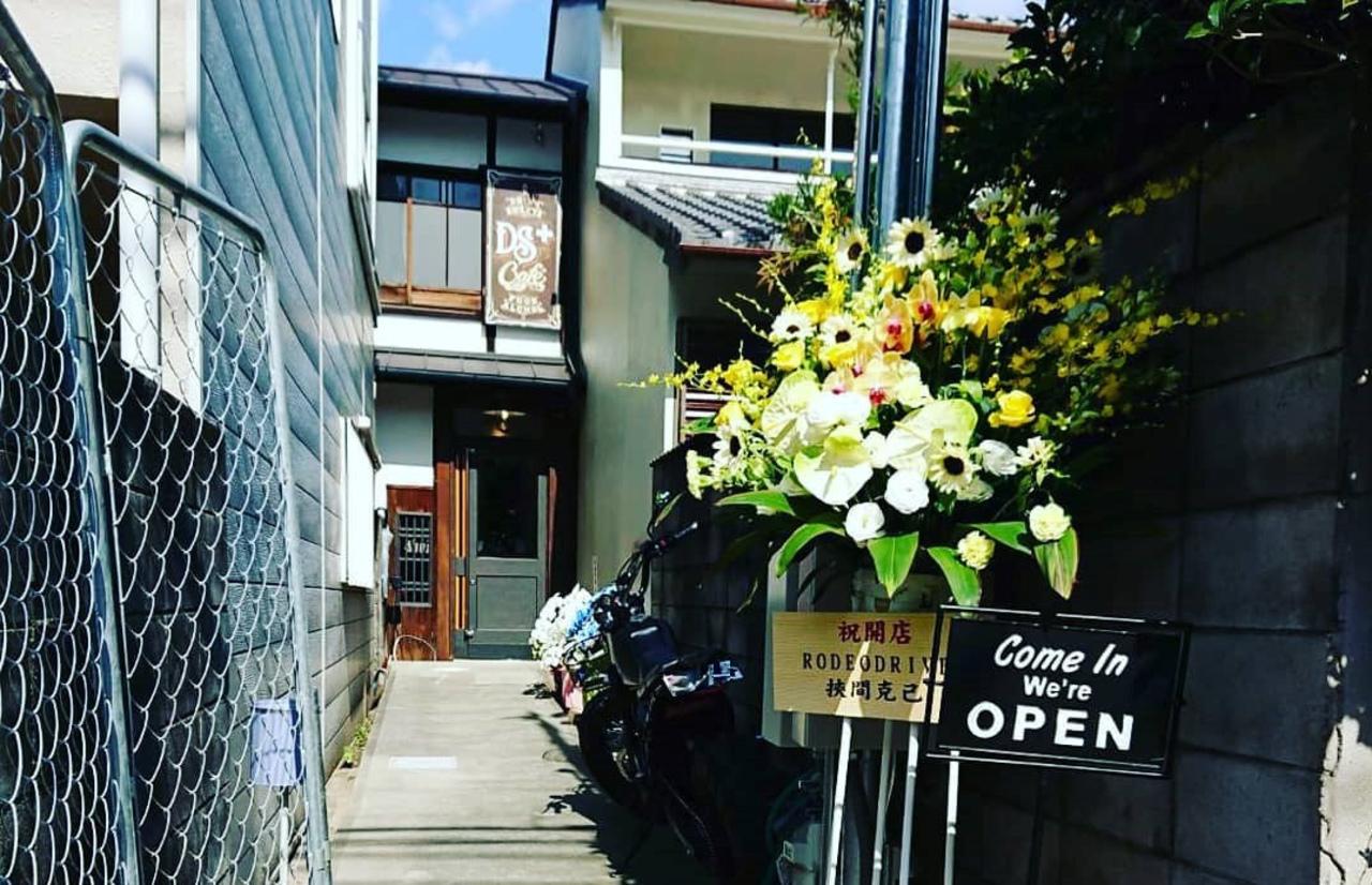 祝!11/1open『Ds+ Cafe』(京都市上京区)