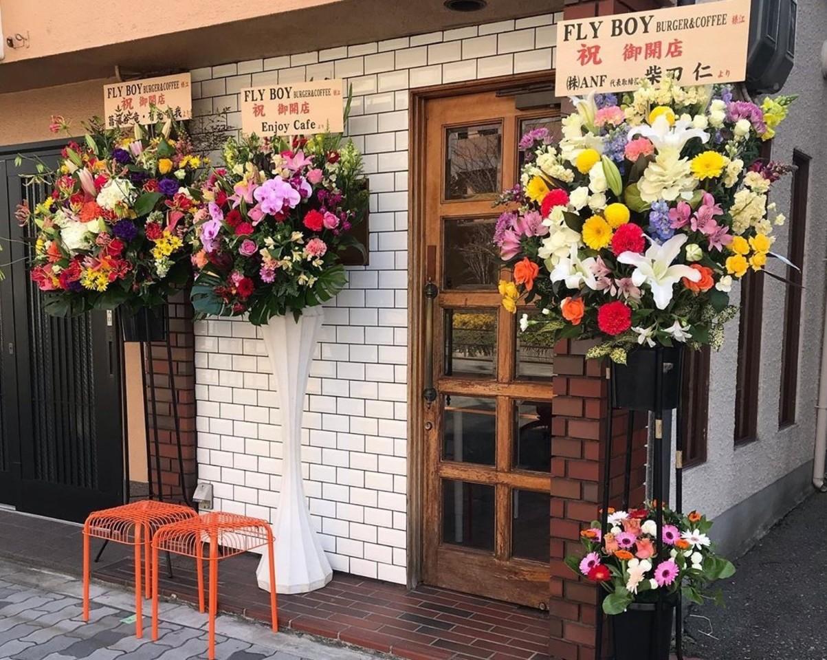 大阪市福島区鷺洲1丁目に「フライボーイバーガー&コーヒー」2月22日グランドオープン!