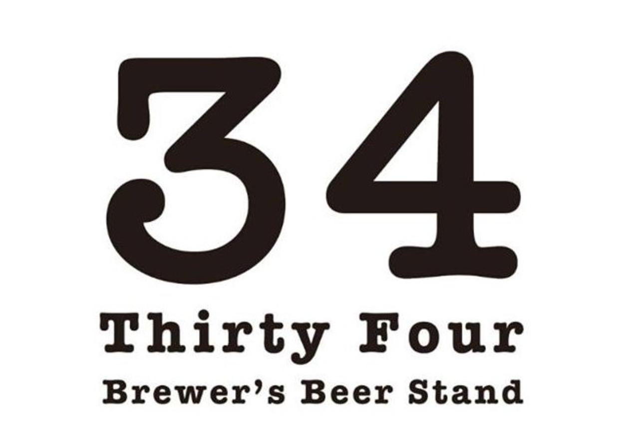 四日市駅近くに『Brewer's Beer Stand 34』7月28日グランドオープン。
