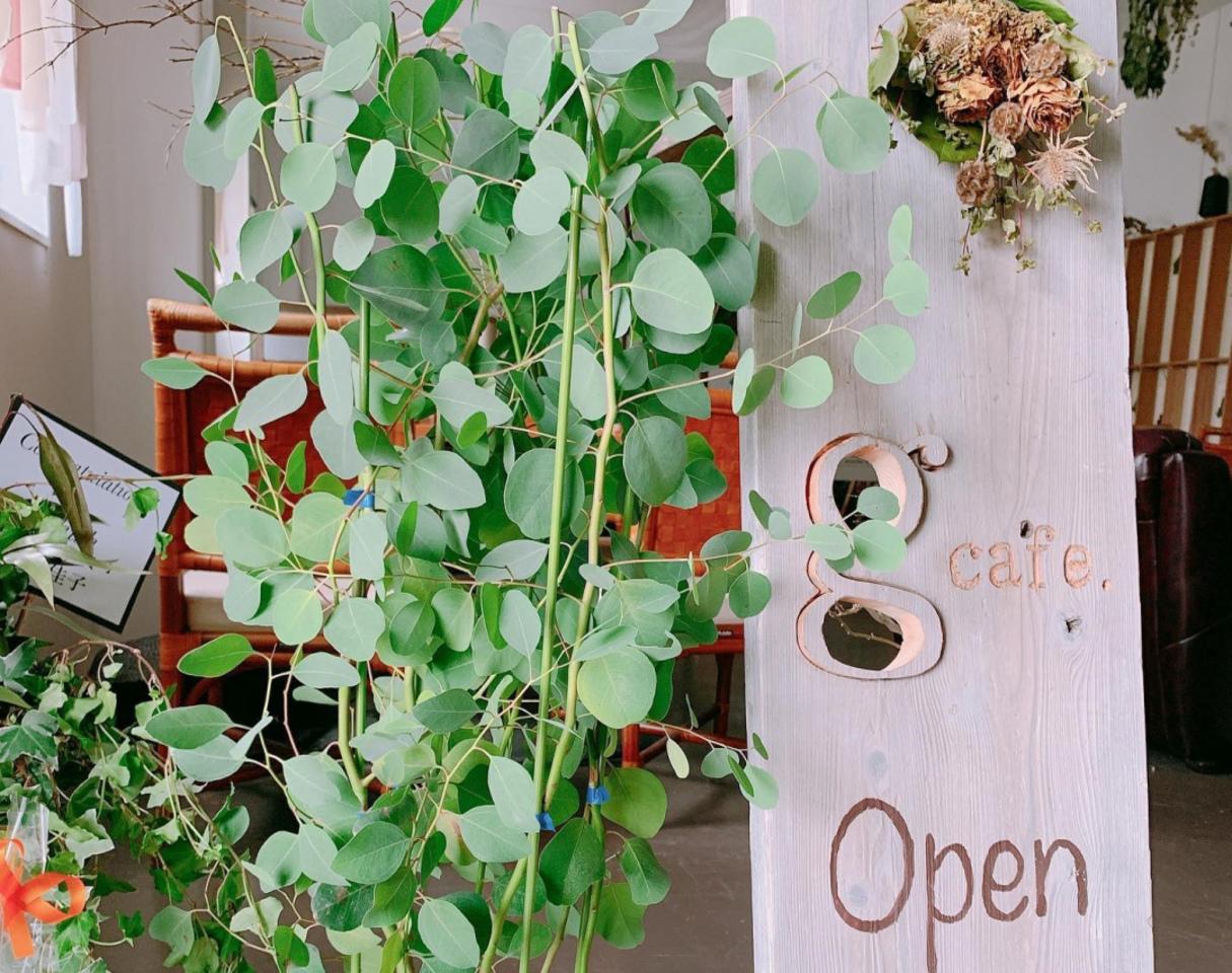 多目的なくつろぎのカフェ...福井県坂井市丸岡町西瓜屋に「g cafe.」オープン