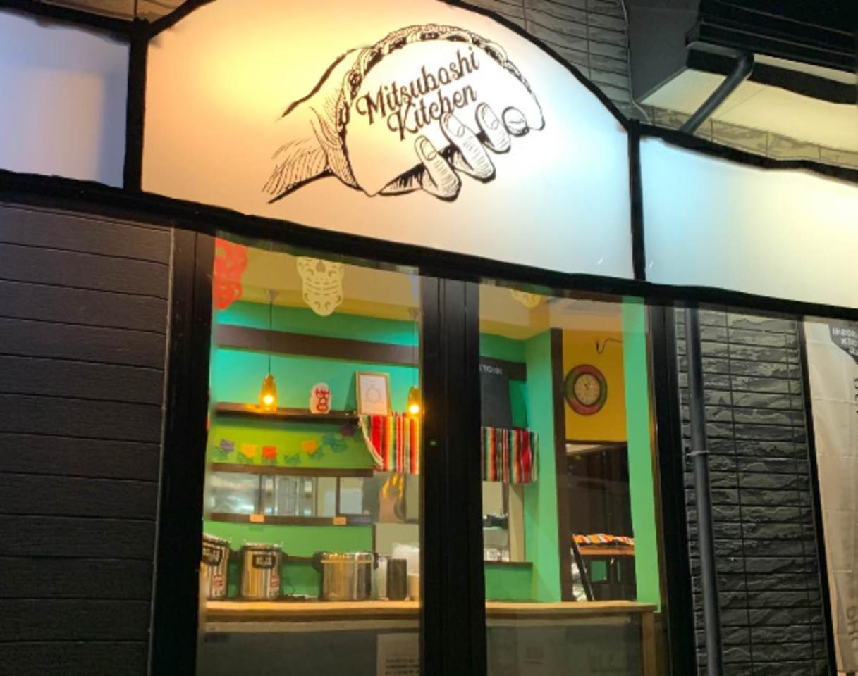 祝!11/25open『三ッ星キッチン白河店』お惣菜・お弁当(福島県白河市)