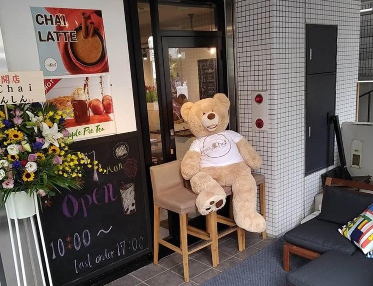 東京都墨田区亀沢2丁目にチャイのお店「マイチャイ」がオープンされたようです。