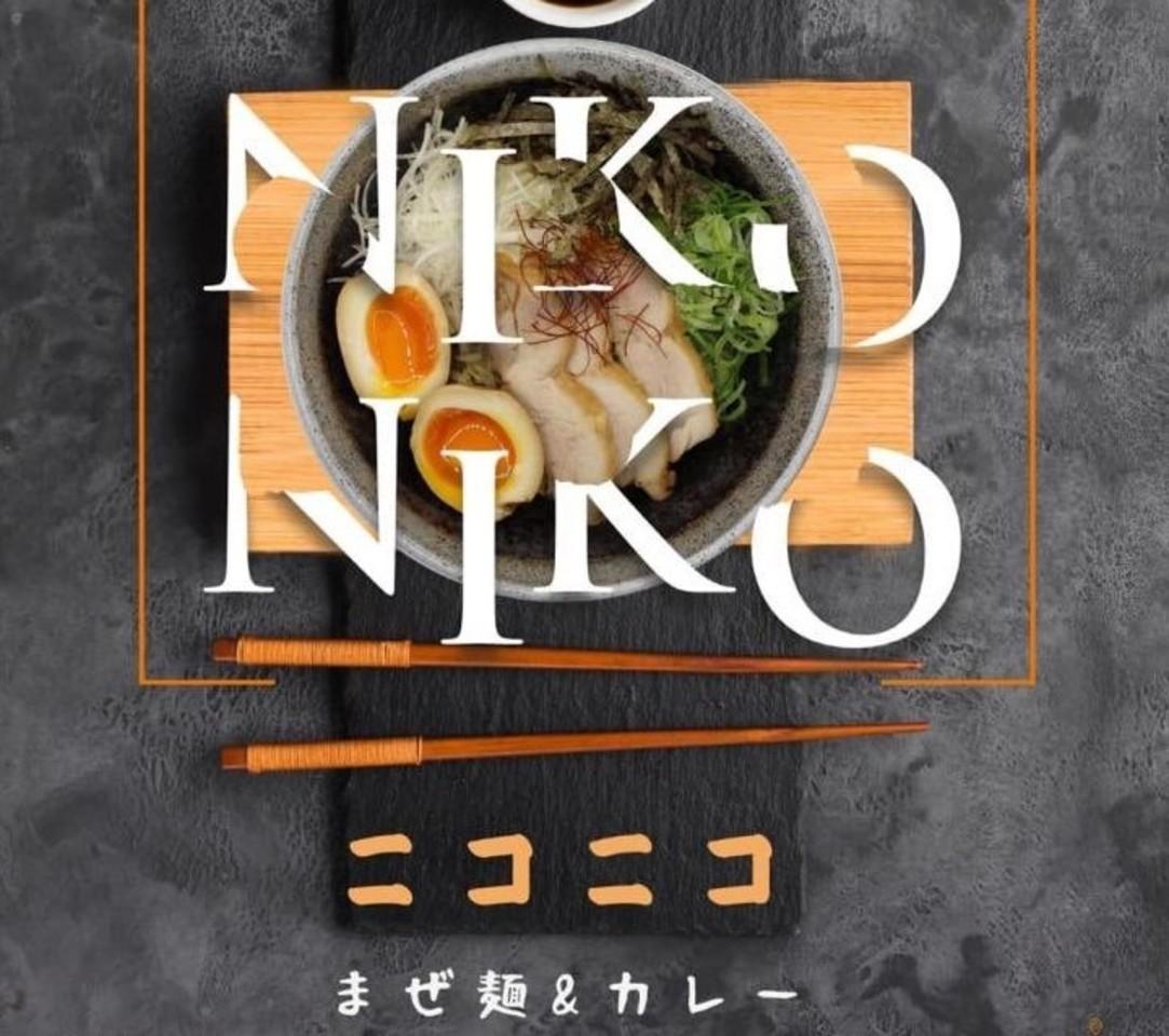 東京都千代田区神田須田町2丁目に「ニコニコ まぜ麺&カレー」が昨日オープンされたようです。
