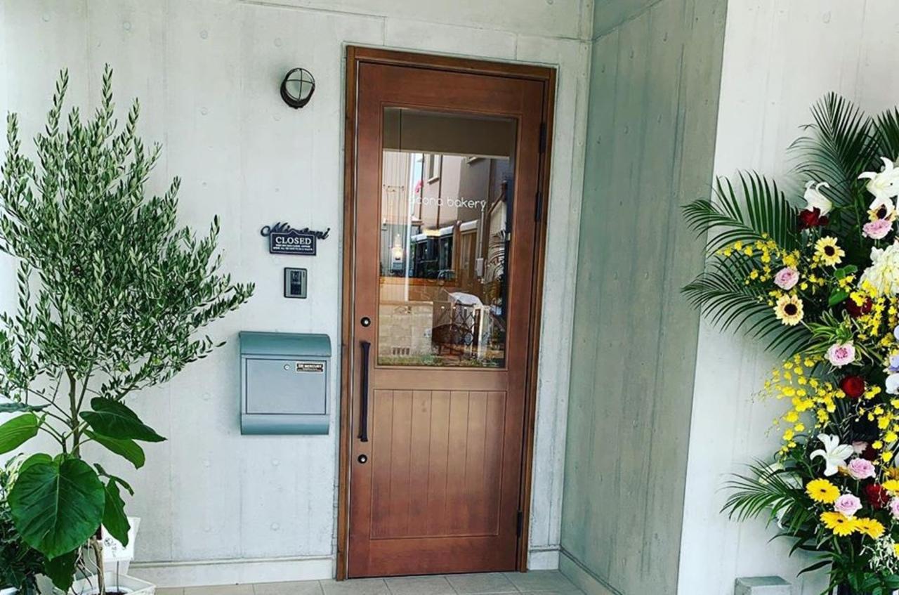 パンと焼き菓子のお店。。愛知県豊川市松久町1丁目に『アコナベーカリー』11/14グランドオープン
